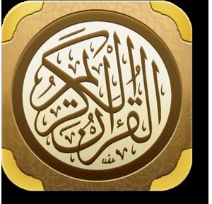 listen online quran